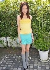 Emi Konishi